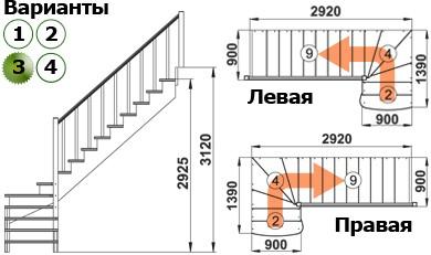 Лестница   К-001м/3 П  сосна (5 уп)
